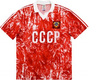 Russia 1990 World Cup Shirt
