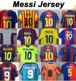 Barcelona Messi Shirt