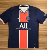 PSG home kit 2020