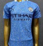 Man City Home Kit 20/21