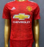 Manchester United Home Kit 20/21